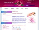 Sklep z kosmetykami z olejkiem różanym